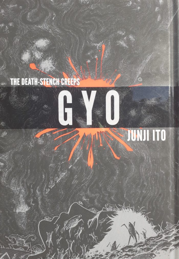The front cover of Gyo (deluxe edition)